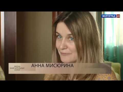 Семья Мисюриных. Выпуск от 17.12.2016.