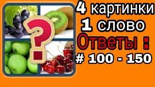 1-UTclvy6D0