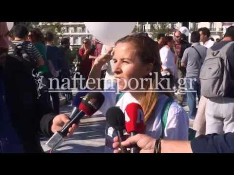 Διαμαρτυρία αναπληρωτών εκπαιδευτικών έξω από τη Βουλή