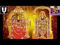 Sri Venkateshwara Suprabhatam By MS Subbulakshmi  HD Mp4 Videos By All About Hinduism