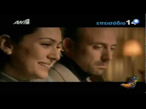 tourkika sirial - Τα επεισόδια 9 έως 15 της υπερπαραγωγής του Ράδιο αρβύλα μαζί σε ένα βίντεο!!!!