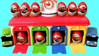 Tayo Little Bus Garage Surprise Eggs Disney Pixar Cars - 타요 꼬마버스 타요 중앙차고지. 디즈니카 2 깜짝 계란 장난감