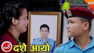 Dashain Aayo Nepal Police - Mandavi Tripathi,Kalyan Ale,Anuraj Bahak & Sanjay