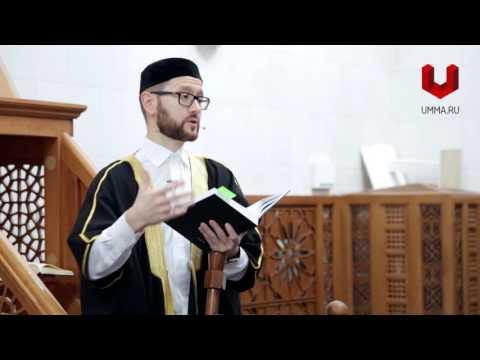 seks-islam-alyautdinov