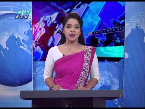 01 AM News || রাত ০১টার সংবাদ || 04 July 2020 || ETV News