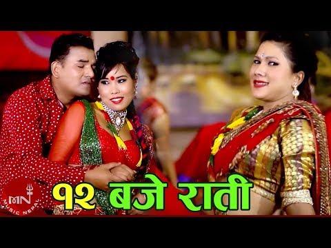 ( Teej Geet ) 12 Baje Rati Polyo Mero Chhati