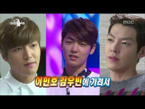The Radio Star, CNBLUE #02, 잘났어, 정말 특집 20140305