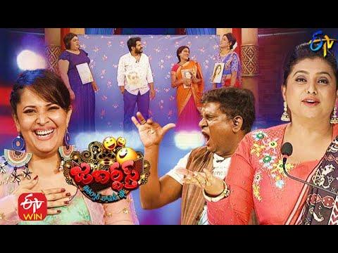Jabardasth | 3rd December 2020 | Latest Promo | ETV Telugu