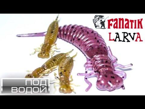 силиконовая наживка larva