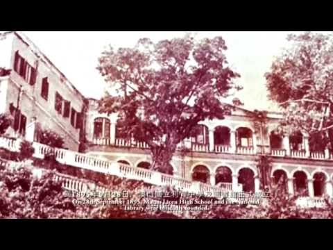 Development History of Macao Central Library ( Chinese and English Subtitles)