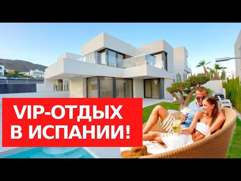 Luxury property for rent in Benidorm/Holidays in Spain/Rent a house, villa, apartment by the sea