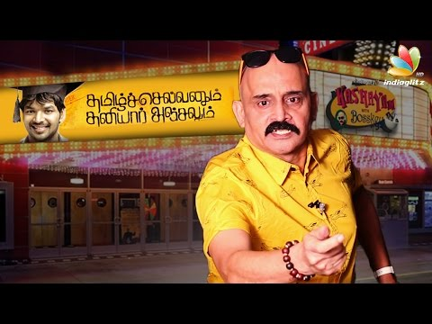 Tamil-Selvanum-Thaniyar-Anjalum-Review-Kashayam-with-Bosskey-Tamil-Movie