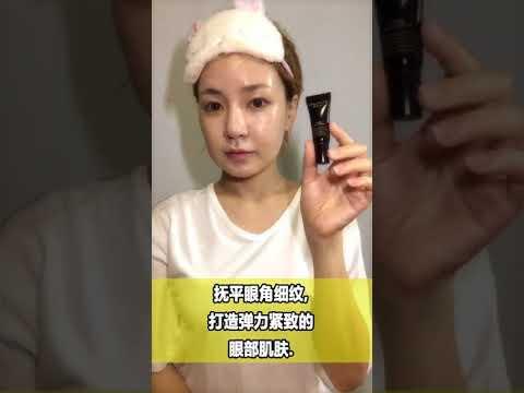 【精爆價】Cellpium Premium EX 綜合試用套裝