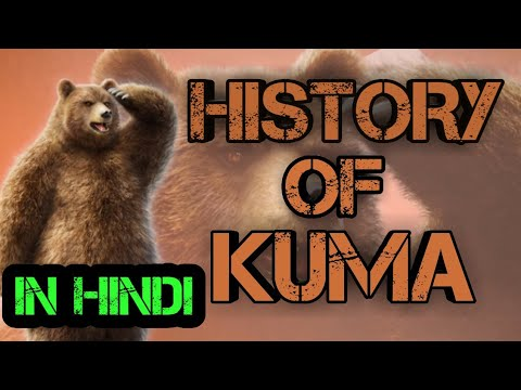 History of kuma tekken 7 in hindi / by anything games lover
