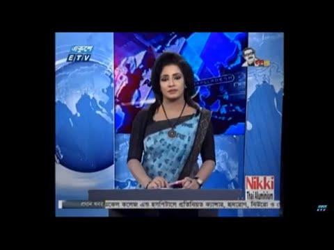 11 Pm News || রাত১১টার সংবাদ || 29 June 2020 || ETV News