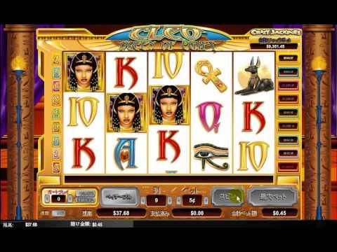 スロット『Cleo Queen of Egypt』☆インターカジノ