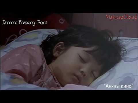 Астrеss Кiм Уоо Jung (4 аgе) Жүжигчин Ким Юү Жоны анхны тэмцээн кино - DomaVideo.Ru