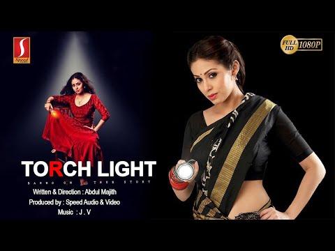 Video Torchlight trailer | Sadha | Riythvika | Varun Udhai download in MP3, 3GP, MP4, WEBM, AVI, FLV January 2017