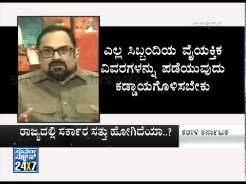 MP Rajeev Chandrasekhars Steps to Curb Sexual Violence - News bulletin 19 Jul 14