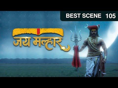 Jai Malhar - Episode 105 - Best Scene 31 August 2014 04 AM