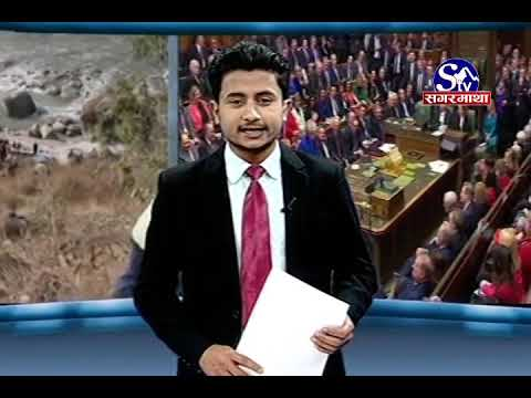 (Sagarmatha Prime News 2075-10-03 - Duration: 45 minutes.)