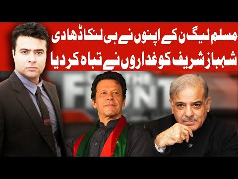 On The Front with Kamran Shahid | 16 August 2018 | Dunya News