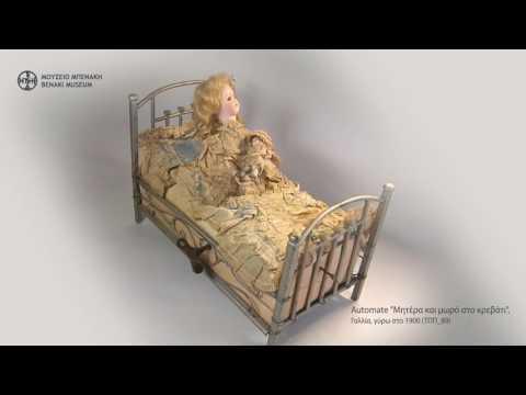 Μητέρα - Μωρό στο κρεββάτι