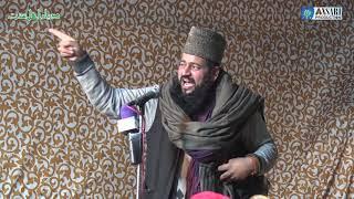 Video Maulana Farooq Naqshbandi in 9th urs Hazrat Maulana Syed Sajid Ali Naqshbandi Dehlvi R.A. Part 7 MP3, 3GP, MP4, WEBM, AVI, FLV Maret 2019