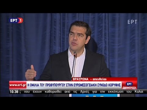 Video - Τσίπρας: Οι πιστωτές να λάβουν μέτρα για την ελάφρυνση χρέους