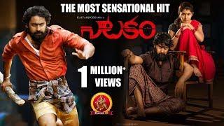 Video Natakam Full Movie - 2019 Latest Telugu Movie - Ashish Gandhi, Ashima Narwal MP3, 3GP, MP4, WEBM, AVI, FLV Maret 2019