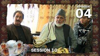 Chai Khana - Season 10 - Ep.04