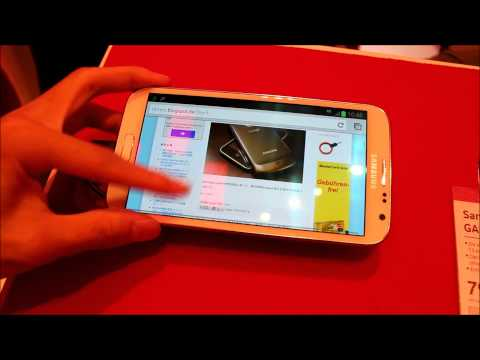 「Galaxy Note II」のブラウザを操作してみた