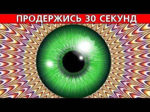98% ЛЮДЕЙ НЕ МОГУТ ДОСМОТРЕТЬ ЭТО ВИДЕО ДО КОНЦА - DomaVideo.Ru