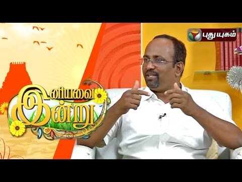 Child-Life-Month-in-Iniyavai-Indru--29-03-2016-I-Puthuyugam-TV