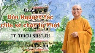 Bốn nguyên tắc chia sẻ chân lý Phật - TT. Thích Nhật Từ