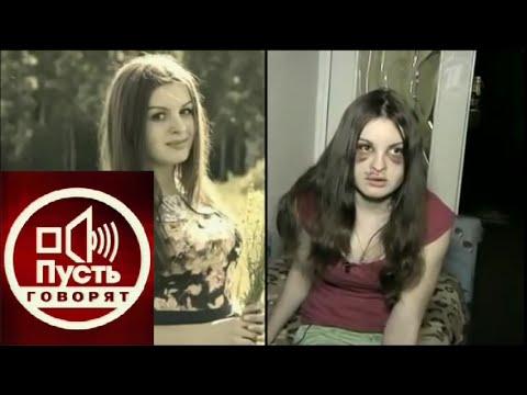 Пусть говорят ►►Школьницы-садистки 26.11.2014 (видео)