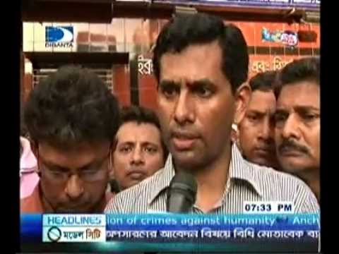 Jamaat Dhaka City Press. Maulana Rafeeq Bin Sayedee-DAD Bardem Hospital