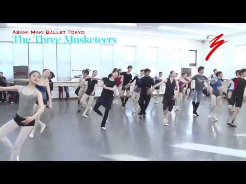 牧阿佐美バレヱ団 2014年3月公演 「三銃士」 公演直前リハーサル