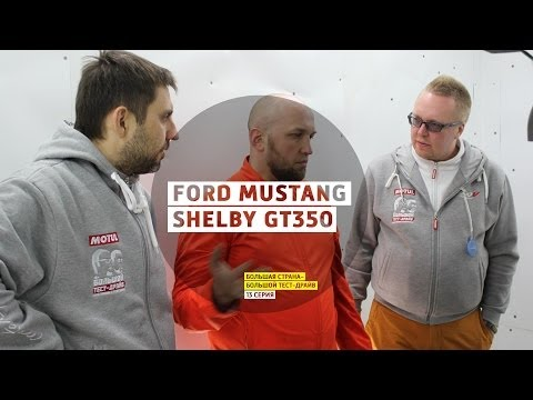 Ford mustang 2001 отзывы снимок
