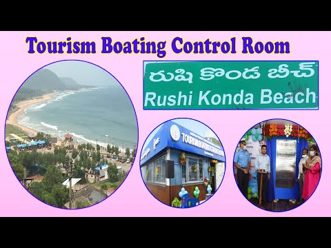 Tourism Boating Control Room inauguration at Rushikonda Beach in Visakhapatnam,Vizag Vision...Courtecy by I&PR..