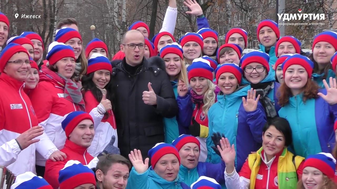 Двойной праздник в Ижевске