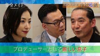 ラジオ「自分メイド」#48本編