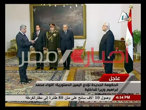 New Government under Mehleb Sworn in before President Adly M