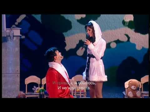 Зара и Е. Дятлов-Разговор со счастьем (Две Звезды, НГ) (видео)