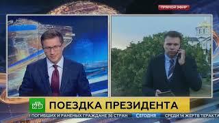 Путин привез в Севастополь папку с жалобами местных жителей