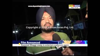 Punjabi Film Aa Gaye Munde UK De Announced  Jimmy Shergill  Gurpreet Ghuggi  Interview