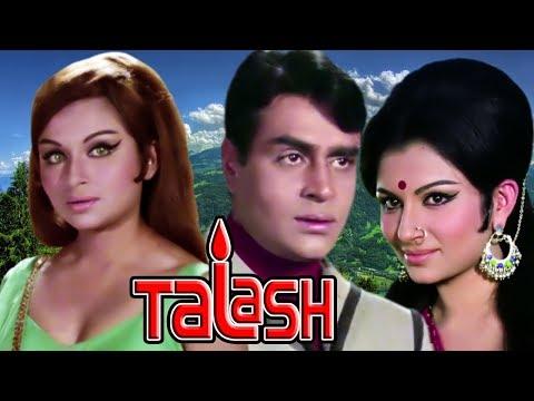 Video Talash | Full Movie | Rajendra Kumar | Sharmila Tagore | Superhit Hindi Movie download in MP3, 3GP, MP4, WEBM, AVI, FLV January 2017