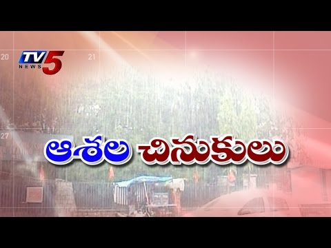 Heavy Rain in AP & TG likely over next 24 hours : TV5 News