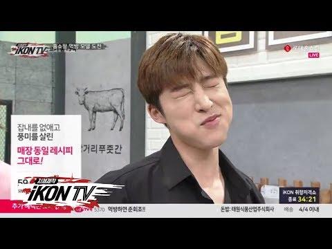 iKON - '자체제작 iKON TV' EP.3-5