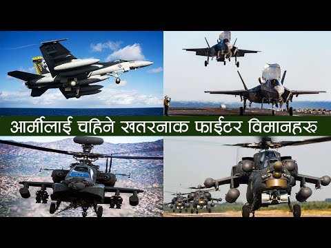The Boeing AH-64 Apache is an American...